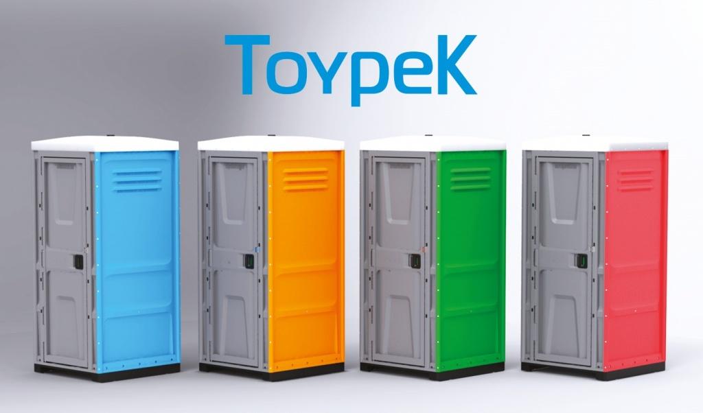 Стандарт Тойпек биотуалет